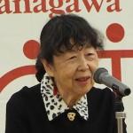 市民社会チャレンジ基金審査委員の北沢洋子さん(国際問題評論家)からメッセージ
