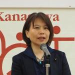 閉会の挨拶する川崎市宮前区より当選した佐々木ゆみこ県議