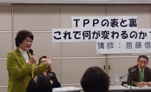 大河原TPP